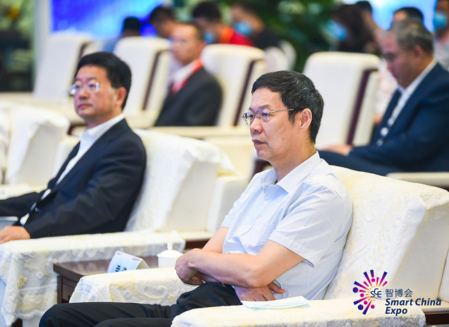 Smart Application & Quality Life Forum Held in Yubei