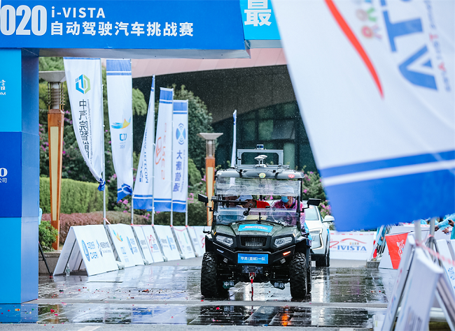 i-VISTA Grand Challenge Kicks off Ahead of SCE