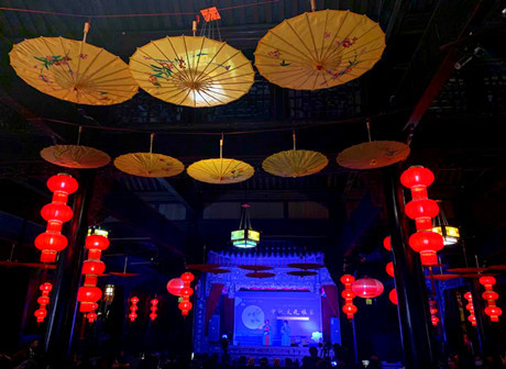Huguang Guildhall Hosts Rich Variety of Traditional Performances in Mid-Autumn Cultural Gathering