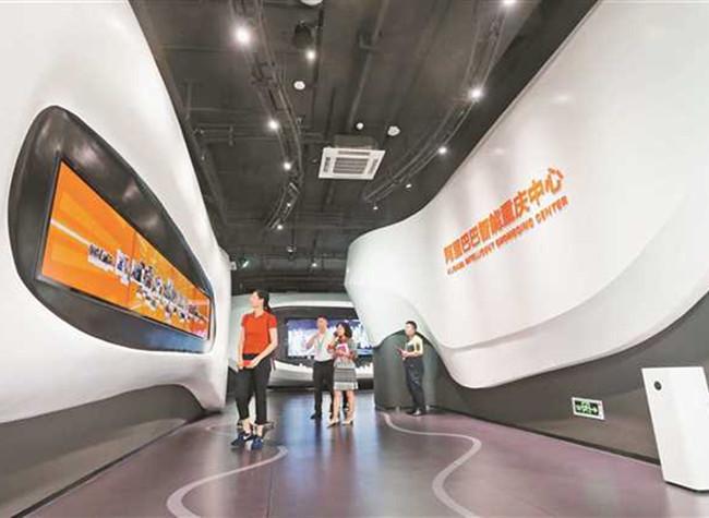 Chongqing Expects Intelligent Headquarters Base