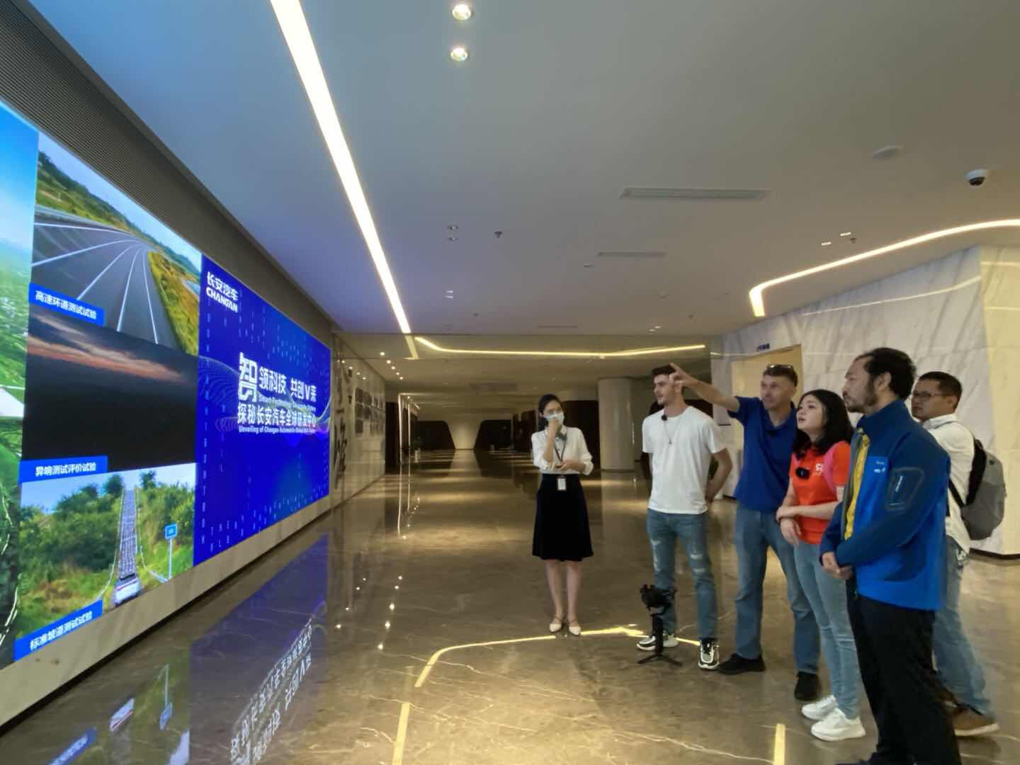 YouTubers Visited Chang'an Global R&D Center