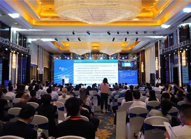 Blockchain Summit: Accelerate the Innovative Application of Blockchain