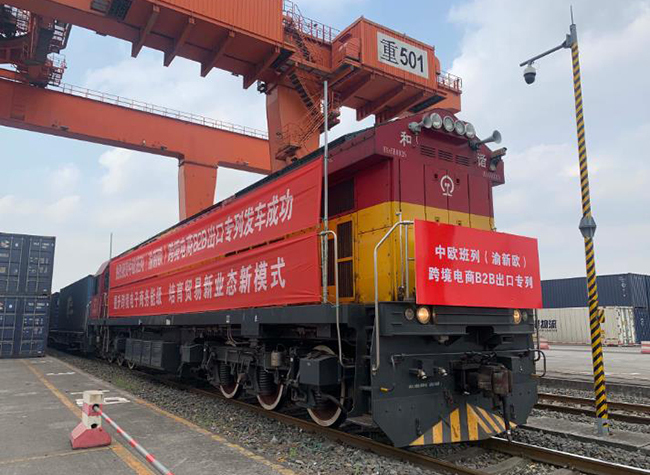 CRE (Yuxinou) Launches China's First Train for B2B Export