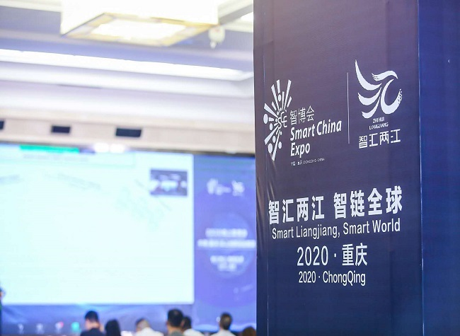 China-Australia Cloud Innovation and Commercialization Roadshow was Held