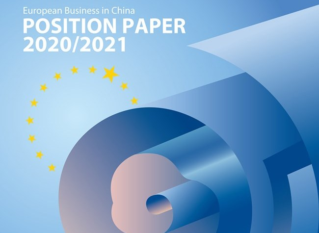 The European Business in China Position Paper Issued to Further Companies Cooperation