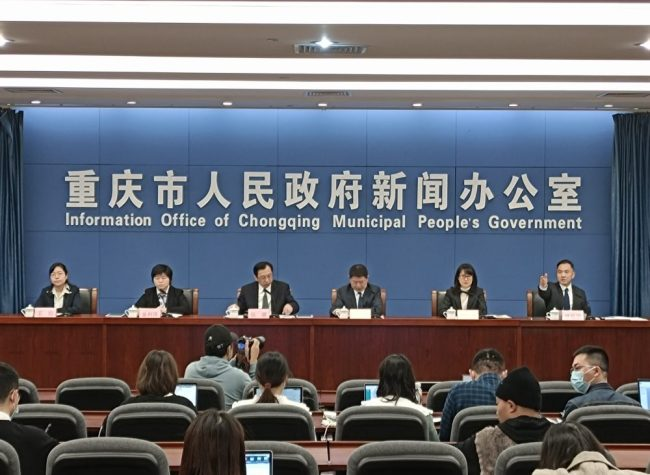Chongqing, Singapore to Cohost CCI Financial Summit for the 3rd Year
