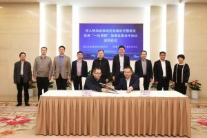 Chongqing Development and Reform Commission and CDB Chongqing Sign a Strategic Cooperation Agreement