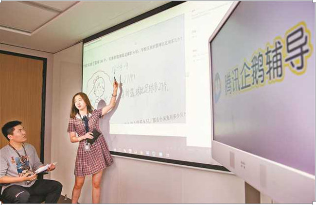Intelligent Headquater Bases in Chongqing
