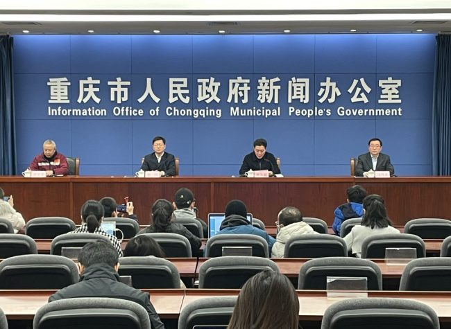 Chongqing Traces 3,283 People after Foreign Employee Tested Positive