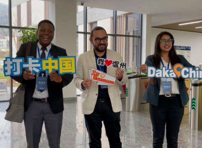 'Daka China' International Communication Event Kicks off in Zhejiang