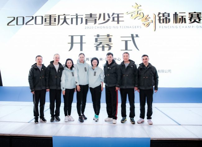 Chongqing Hosts First High-Standard Teenagers Fencing Competition