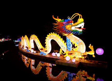 Winter Lantern Festival Immersed with 5D Technology Opens