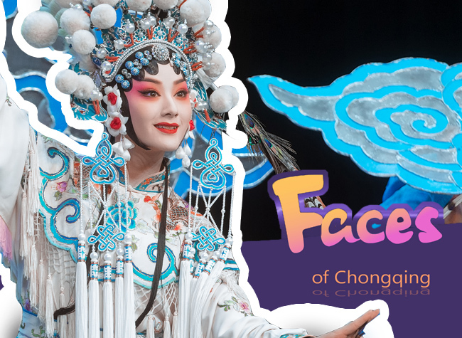Faces of Chongqing: Spread Sichuan Opera in Modern City