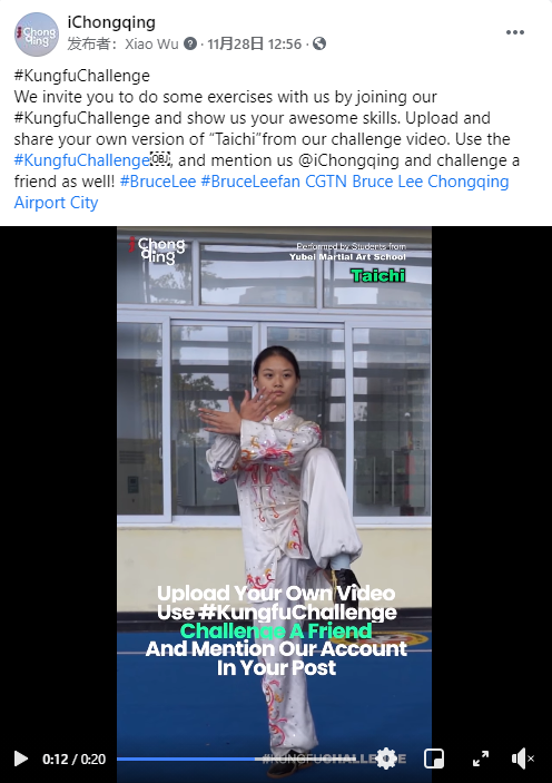 The #KungfuChallenge campaign on iChongqing Facebook