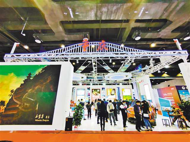 Over 30 Exhibitors from Chongqing Expand Trade Channels to ASEAN