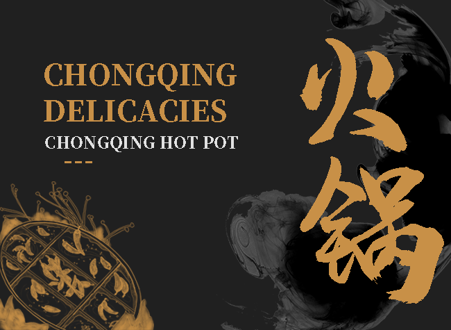 Hot Pot | Chongqing Delicacies Animation Series