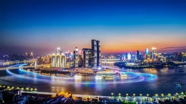 Chongqing to Become a Model for Blockchain Industry during the 14th Five-Year Plan