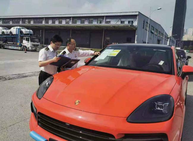 Chongqing Vehicle Imports Among First in Inland China
