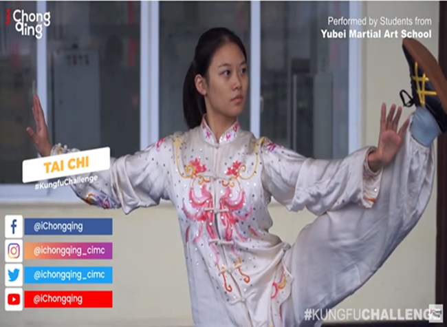 We Invite You to Join the #KungfuChallenge Campaign