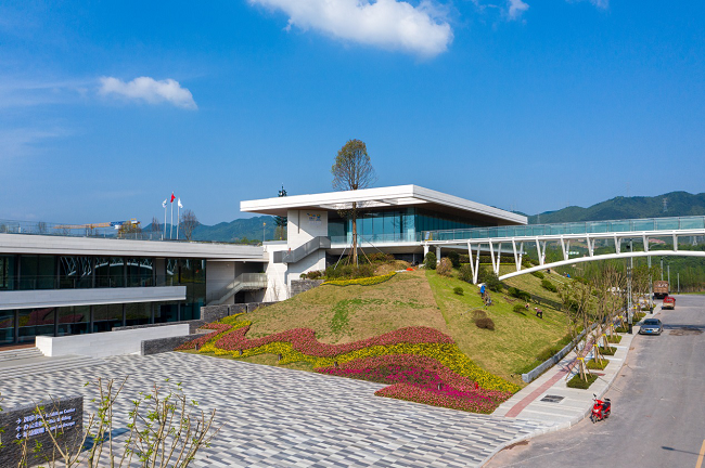 Liangjiang New Area to Build a National Innovation, Entrepreneurship Base for Overseas Talent