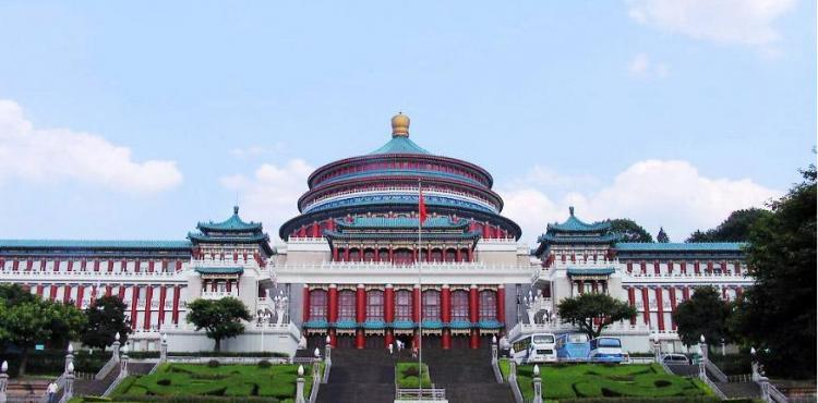 Chongqing Two Sessions to Open in Mid January