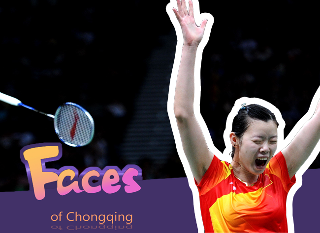 Faces of Chongqing: The Insistence of the Olympic Badminton Champion, Li Xuerui