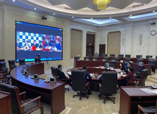 Chongqing, Japan's Mito City Hold Video Conference on Garbage Sorting