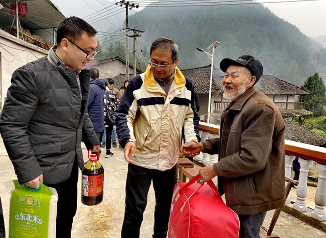 Chongqing Taiwan Affairs Office Donates Key Civil Infrastructure for Nixi Township