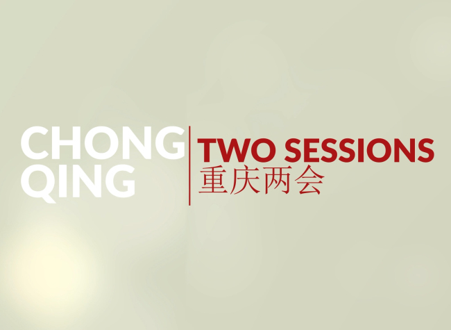 Animation: What Are Chongqing Two Sessions?