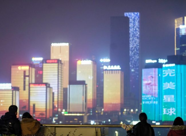 1 Minute Trailer of 'A Perfect Planet' Took Chongqing's Skyscrapers by Surprise