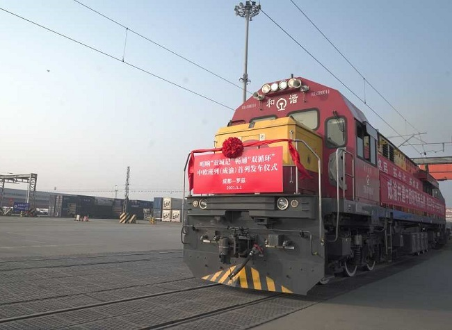 SW China's Two Cities Jointly Launch China-Europe Freight Service
