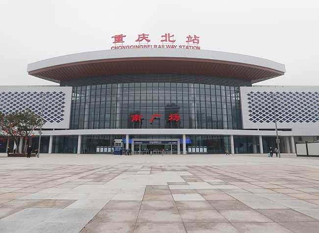 Chongqing North Railway Station Achieves Zero-Distance Transfer