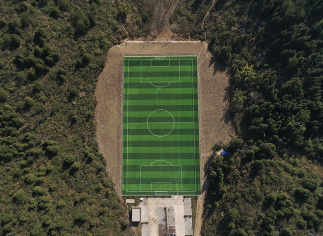 Chongqing Astonishes with 'Gorge'ous Soccer Pitch