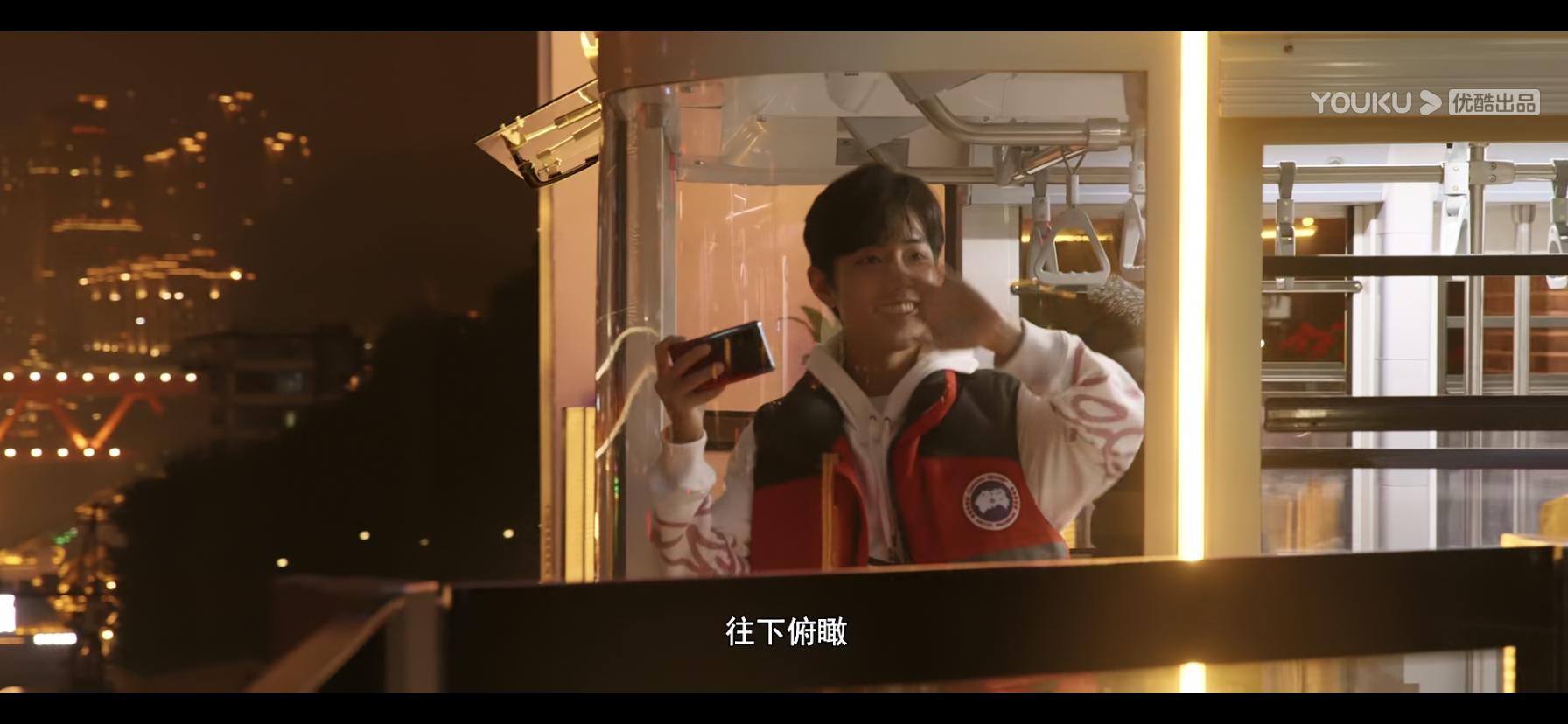 Xiao Zhan in Yangtze River Cableway