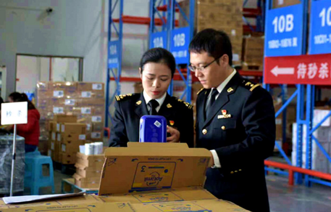 Chongqing Customs to Further Opening-Up in 2021