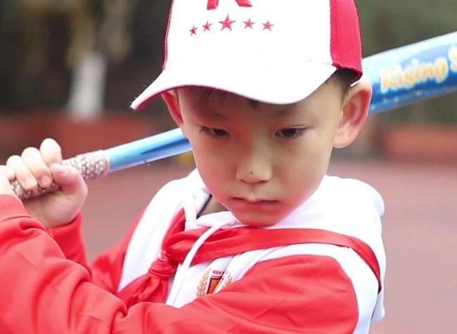 Young Sports Lovers from Chongqing People's Elementary School Wish You a Good Health