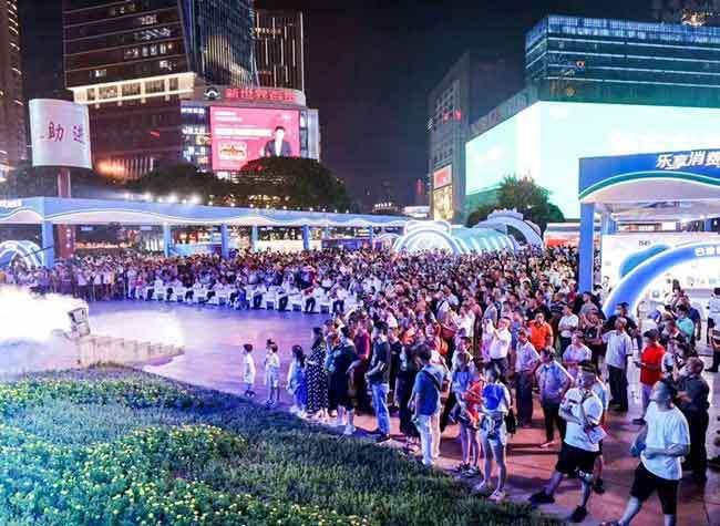 Chongqing Total Retail Sales Rank Among China's Top in 2020