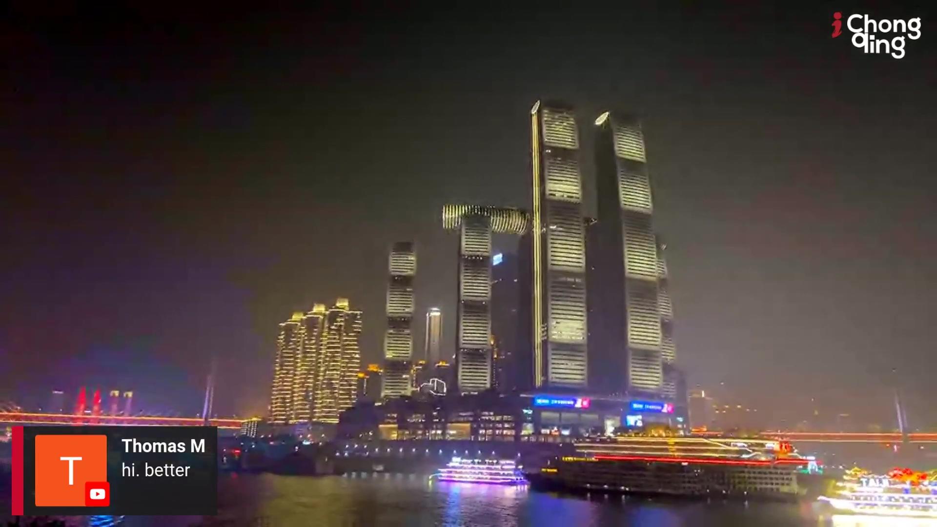 Light effects of Chongqing