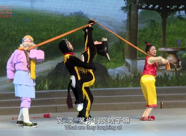 Liangshan Lantern Opera: Grandpa, Grandson, and A Donkey