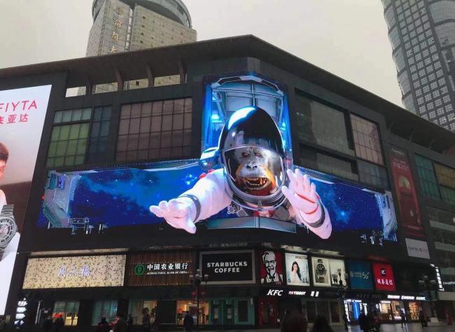 'Wings of Chongqing' Naked-Eye 3D Screen Lights up Jiefangbei Pedestrian Street