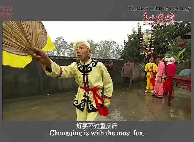 Xiushan Lantern Integrates Singing, Dancing, Acrobatics, Folklore, and Religion