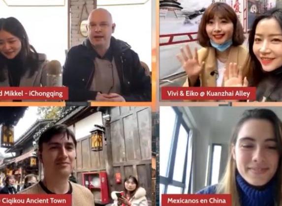 Chengdu-ChongqingTwin-Cityjointoverseaslive-stream:Ciqikou&Kuanzhai Alleys