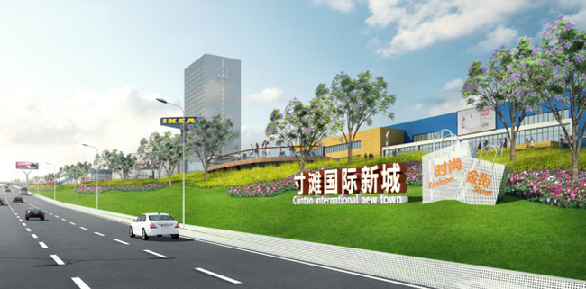Liangjiang New Area to Create an International Consumption Center City
