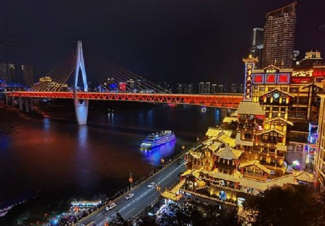 Chongqing: a 'Highlight of the World's Attention'