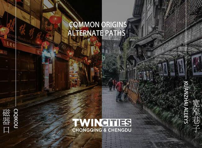 Why do we love Chongqing Series: Ciqikou Ancient Town vs. Kuanzhai Alley
