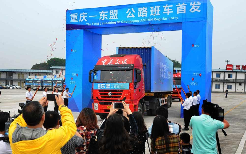 ASEAN lorry