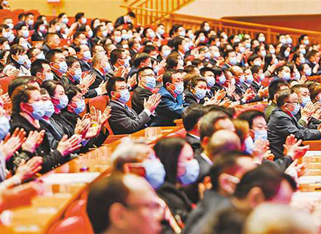 'Voice of Chongqing' at China's Two Sessions 2021