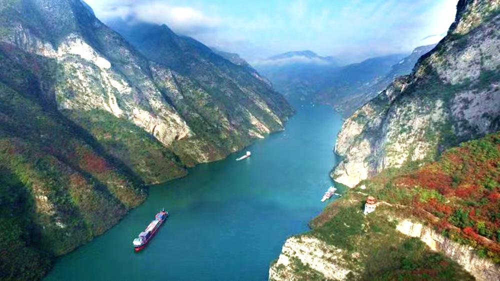 Yangtze waterway