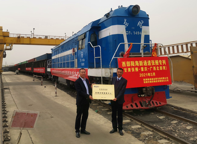 First Whole Process Land-Sea Container Shipment Departs from NW China