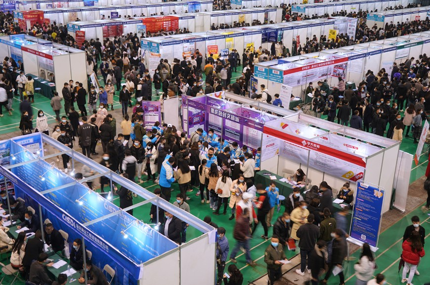 2021 Chongqing's  super-large spring talent recruitment fair held in Nanping Convention and Exhibition Center.